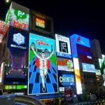 Amazon輸出セミナーin大阪【東京セミナーに参加できない方へ朗報】