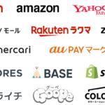 Amazon以外での販売を想定したビジネス設計の方法【17ヶ月目】